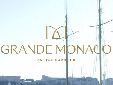 GRANDE MONACO-Q房網