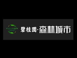 碧桂園‧森林城市-Q房網