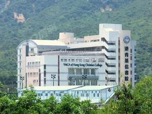 港青基信書院