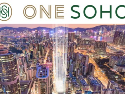 ONE SOHO-Q房網