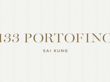 133 PORTOFINO-Q房網