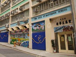 聖公會聖馬太小學