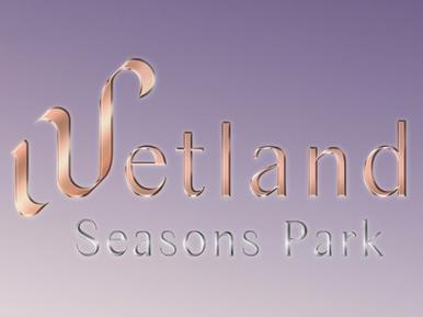 WETLAND SEASONS PARK-Q房網