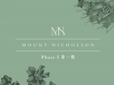 MOUNT NICHOLSON-Q房網