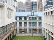 聖若瑟英文書院
