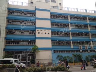 中華基督教會基全小學