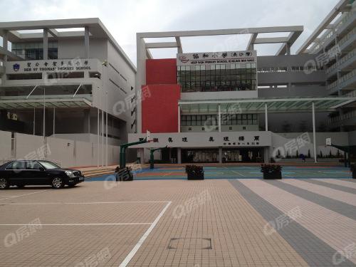 中華基督教會協和小學(長沙灣)