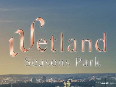 WETLAND SEASONS PARK II-Q房網